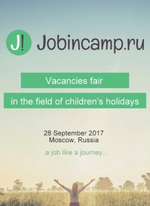 On the 28 of September 2017 in Moscow we have presented our project www.jobincamp.ru